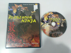 El-Cazador-Ninja-Karate-artes-marciales-Wu-Kuo-Jen-Alexandre-Lou-Espanol