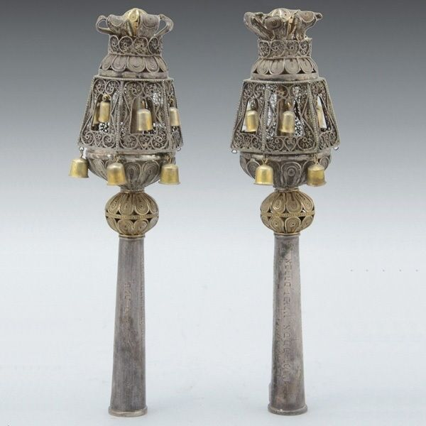 Pair Of Silver and Filigree Torah Finials Rimonim Jerusalem Ca 1939 Judaica