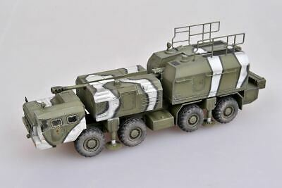 ModelCollect 1:72 A-222 Bereg Russian Navy