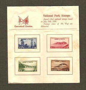 RARE Stamp Lot Japanese First National Park Stamps Issued 1936 Mt. Fuji Japan