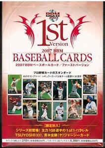 2007-BBM-1ST-VERSION-SEALED-BOX-POSSIBLE-MASAHIRO-TANAKA-DARVISH-FUJIKAWA-MAEDA