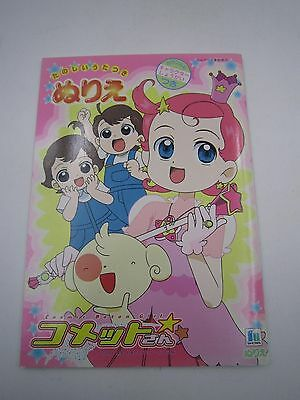 Cosmic Baton Girl doll Princess Comet