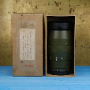 "Ilex Paragon Telephoto 9"" Inch f/6.3 Simmon Combat Camera PH-501"