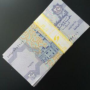 Bundle-100-PCS-Egypt-25-Piastres-Random-year-P-57-UNC-Lot-Pack