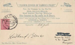 IN56-India-1930-Mrs-Victor-Bruce-Mildred-Bruce-signed-flown-SOLO-FLIGHT
