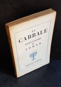 La Cabbale pages classées du ZOHAR