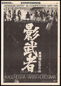KAGEMUSHA-Original-1980-Cannes-Trade-print-AD-promo-poster-AKIRA-KUROSAWA
