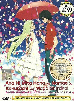 Anohana: The Flower We Saw That Day (TV 1 - 12 End) DVD + EXTRA DVD