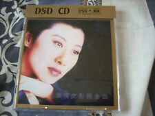 a941981  Sally Yeh HK DSD CD 葉蒨文 葉倩文 Films and TV Drama Series Songs 影視金曲 Taiwan TV [華視『京城四少』主題曲] Song  瀟灑走一回