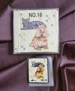 Brother-Embroidery-card-for-embroidery-Machine-Cats-amp-Dogs-No-16-Rare