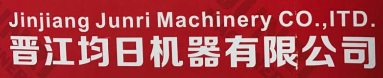 manufacturerinjector
