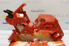Bakugan Dark Hound Red Darkus Maxus Dragonoid Trap & cards
