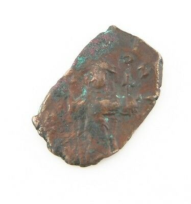 641-668 East Roman Byzantinisch Ae Follis Münze Avf Constans Ii Sear #1005 Doc Münzen