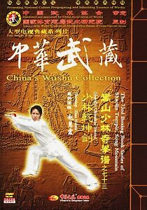 Songshan-Shaolin-Chiankui-Sword-by-Zhao-Huimin-2DVDs