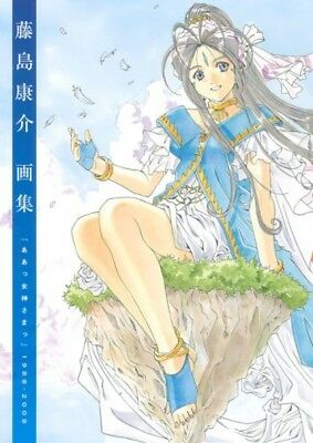 AH MY GODDESS Movie Art Illustration KOSUKE FUJISHIMA Book KO96
