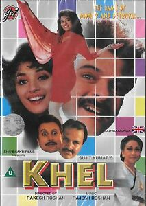 Khel-Anil-Kapoor-Anupam-Kher-Madhuri-Dixit-Neu-Bollywood-DVD