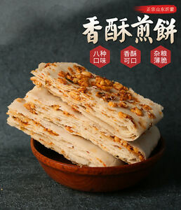 Chinese-Food-Snacks-Cispy-Pancake-with-Peanut-Jianbing-Haihk
