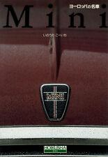 [BOOK] Mini ROVER BL Austin Morris MK2 Moke Marcos cooper S ERA turbo MK Japan