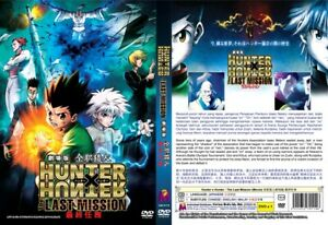 HUNTER-x-HUNTER-Movie-034-The-Last-Mission-034-English-Subs-1-DVD-Set