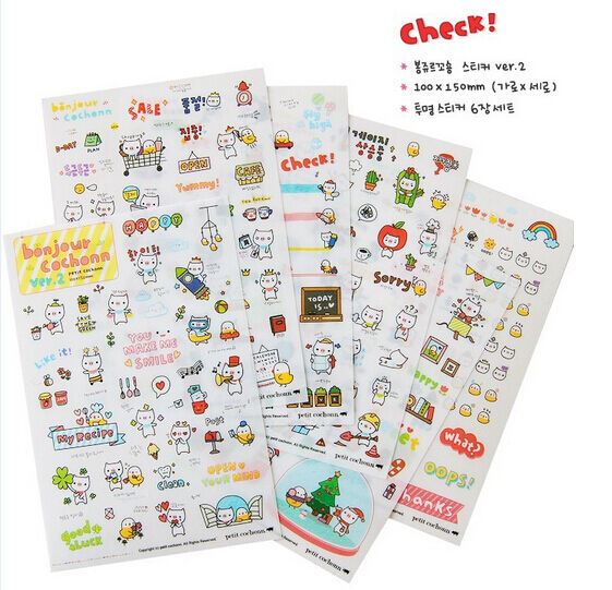 Funny 6 Sheet Pig Transparent Calendar Diary Book Sticker Scrapbook Decoration