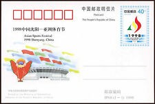 China PRC 1998 JP68 Asian Sports Festival Stationery Card Unused #C26265