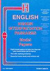 Higher English: Interpretation Passages: Model Papers by Helen J. Davidson (Paperback, 2000)