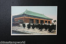old China  postcard,a place inside temple of heaven park,unused