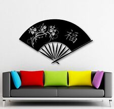Wall Stickers Vinyl Decal Hand Fan Oriental Chinese Characters (ig1400)