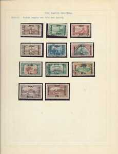 IRAQ-1918-58-Mint-amp-Used-Collection-Appx-160-Items-Incl-Occupation-w3227