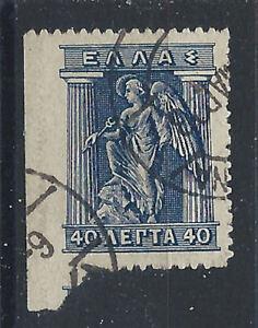 Grece-N-187-Obl-FU-1911-Renovation-des-J-O