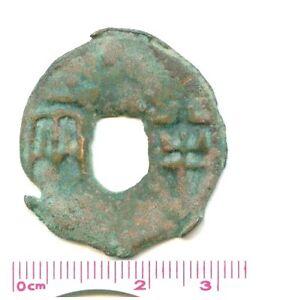 K1019, Special-Size Pan-Liang (Ban Liang) Coin, China BC220 (8.4 grams)