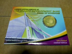 Coin card rm1 nordic Islamic Development Bank 30th Annual Meeting IDB 2005 Unc