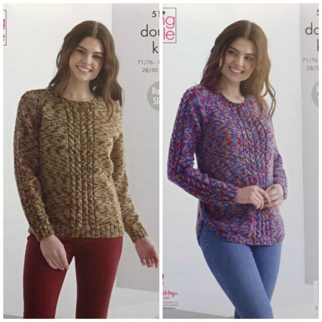 c2d57ddce71c Knitting Pattern Ladies Scooped or Straight Hem Cable Jumper DK King ...