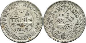 5-Kori-1896-VS1953-India-Kutch-D249