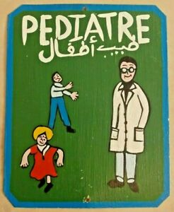 Plaque-de-metier-Pediatre-publicite-metal-souk-Maroc-advertising-medecin-docteur