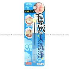 DAISO Spot Pore Clean up Nose Brush