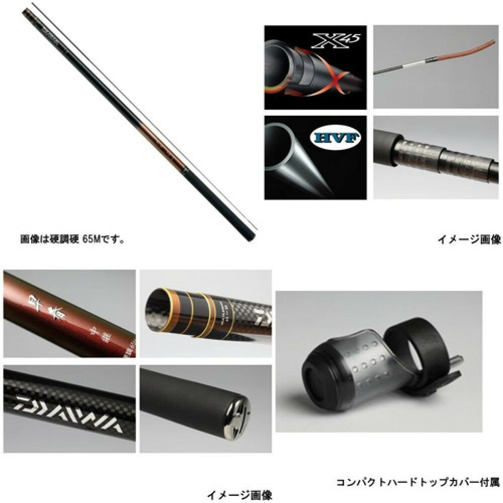 Daiwa Soushun Chutsugi Rod Kocho 65M Telescopic Rod Fishing TENKARA Pole Canne TENKARA Fishing 744906