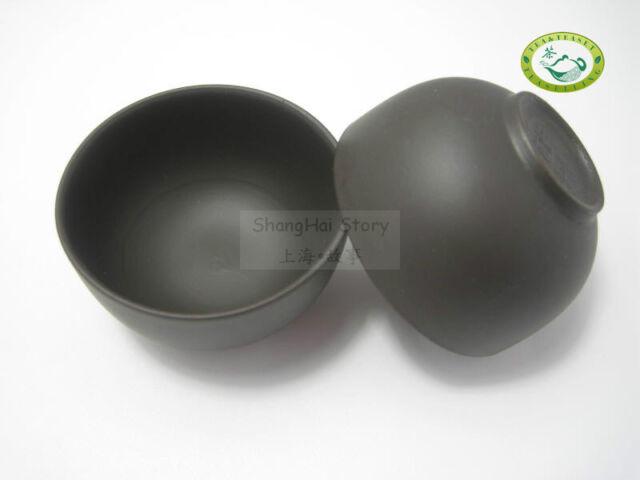 Black Yixing Zisha Clay Tea cup 20ml*5