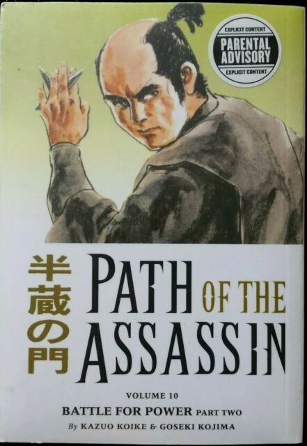 The Path Of The Assassin Volume 10 (Paperback 2008)