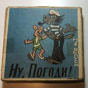 VINTAGE-8-mm-FILM-silent-home-movie-Russian-cartoon-1970-039-s-Nu-pogodi-7