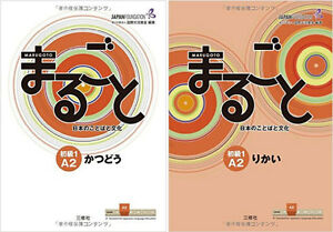 Details about DHL 3-7 Days to USA  Marugoto Japanese language and culture  Starter A2  2Set