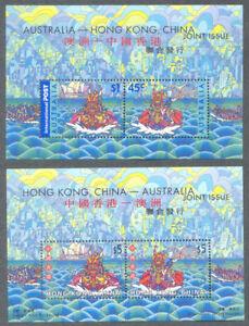 Australie-Dragon-Boat-Racing-Hong-Kong-emission-commune-min-Feuilles-Neuf-sans-charniere