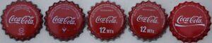 - 5 unused COCA-COLA AFRICA Bottle Caps  -