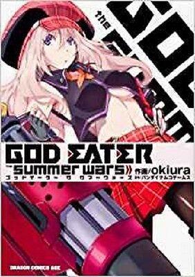 GOD EATER the summer vars JAPAN okiura Manga
