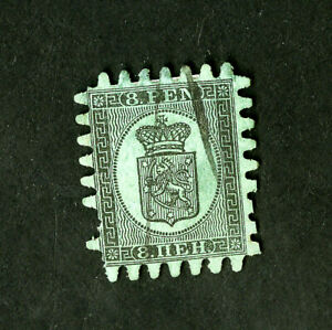 FINLANDE-timbres-N-7b-tres-fine-utilise-un-peu-perforation-catalogue-value-275-00