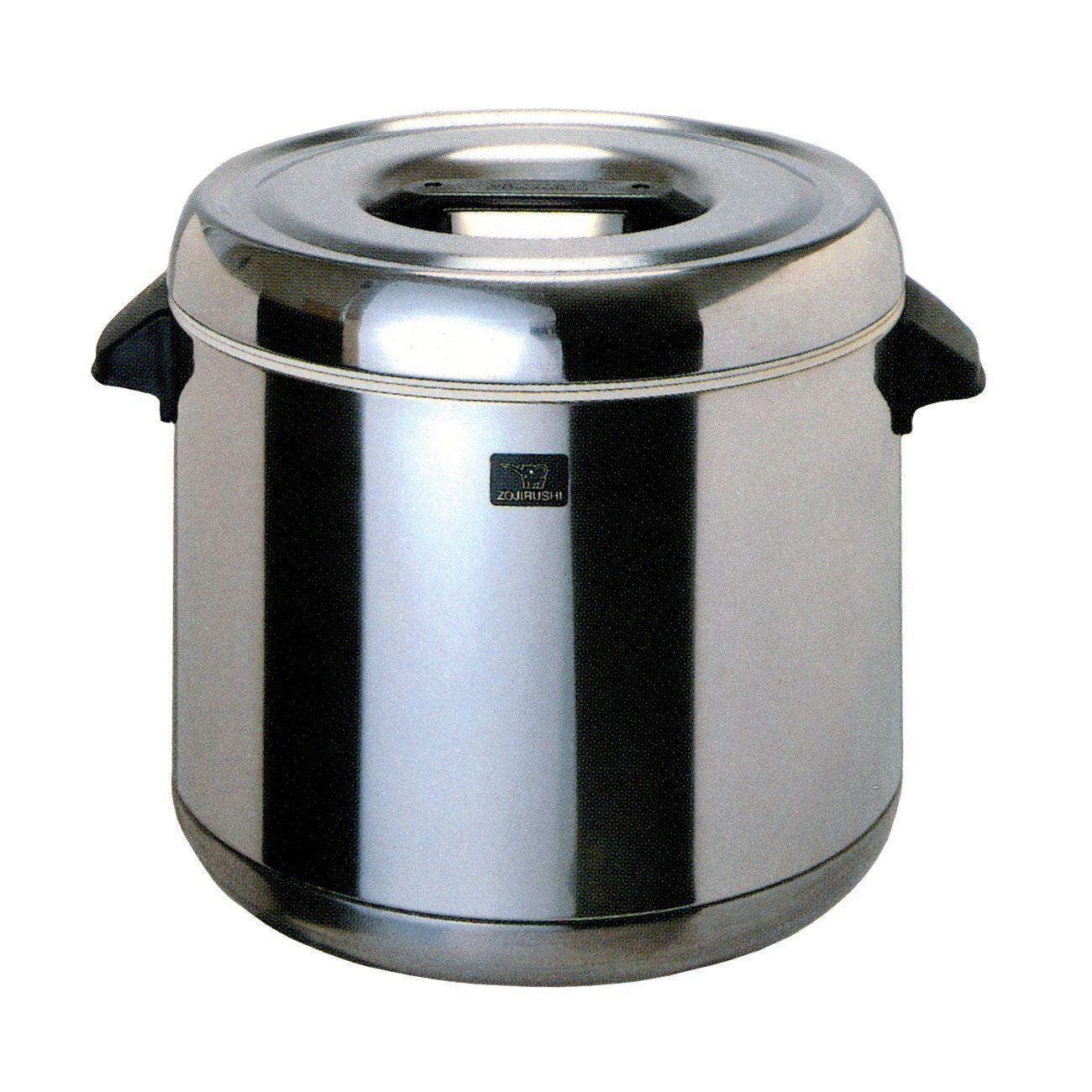 Zojirushi RDS-600 6 litres thermique riz Warmer en acier inoxydable, NEUF