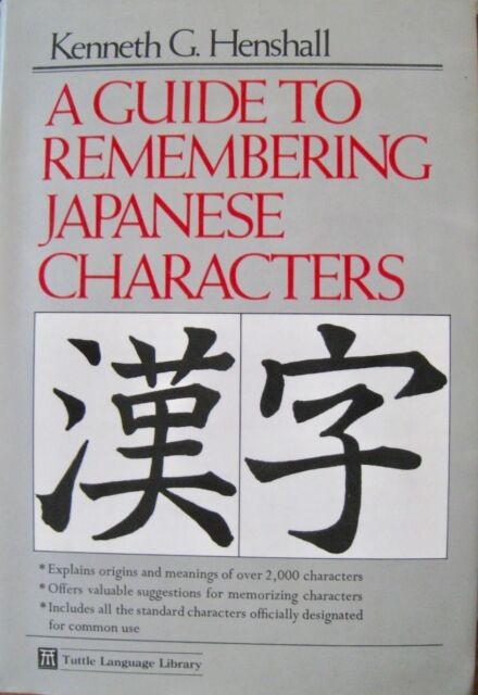 A Guide to Remembering Japanes Characters K. G. Henshall 1996