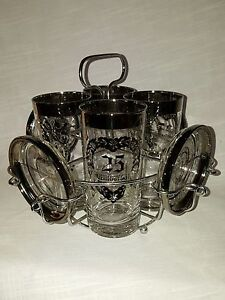 Vintage 25th Anniversary Drinking Glasses, Coasters and Caddy 9pc.
