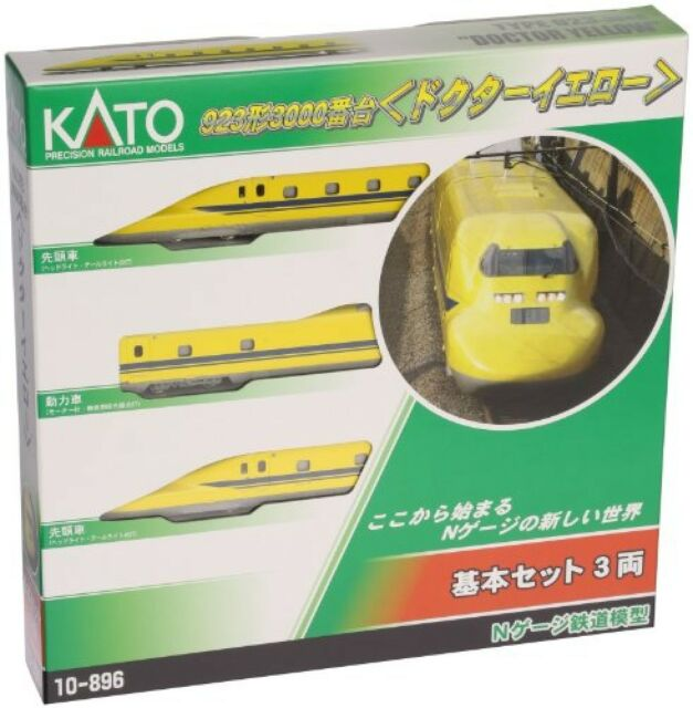 KATO 10-896 N gauge 923 type 3000 series Dr. Yellow basic 3 both sets Train NEW