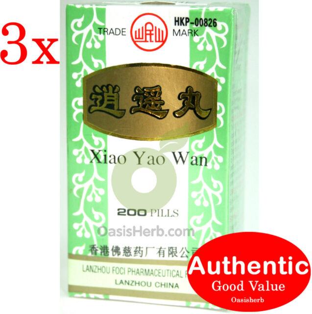 3X Min Shan Brand Xiao Yao Wan 200 pills (New!)